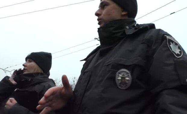Поліція, скріншот: YouTube