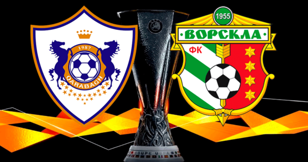 Ліга Європи: анонс матчу Карабах - Ворскла