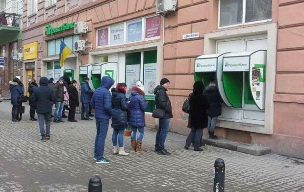 ПриватБанк, РБК-Украина