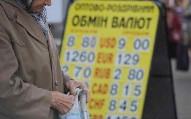 Курс валют на 24 ноября: доллар тащит гривну на дно