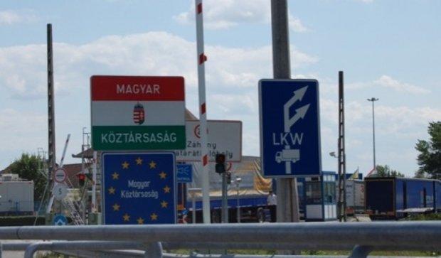 Угорщина не бачить необхідності закривати кордон з Україною через Мукачеве