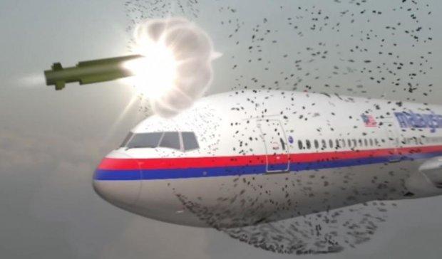 Россия готова исказить отчет по катастрофе МН 17