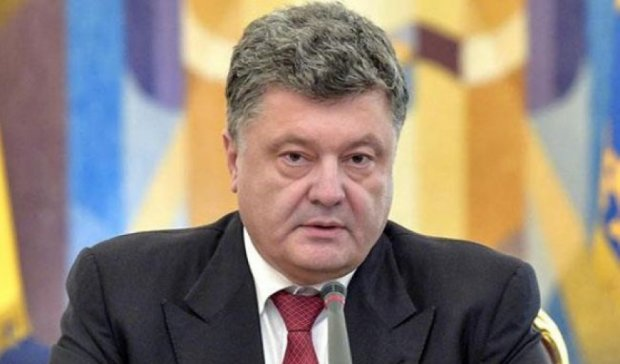 Порошенко уволил главу столичной СБУ