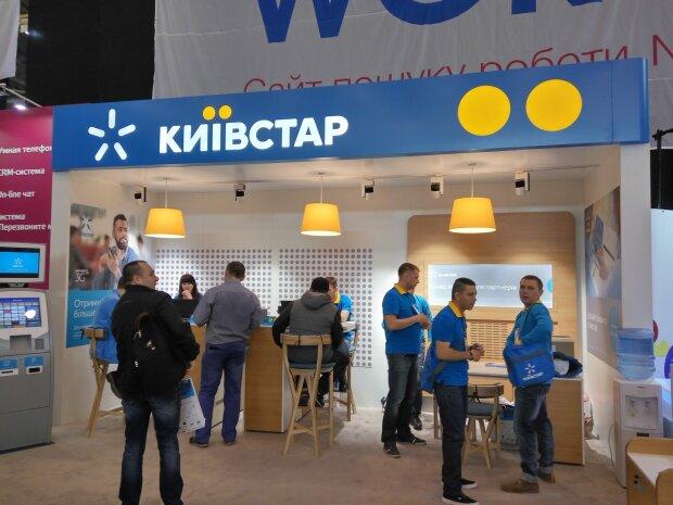 Киевстар, фото: art-interier.com.ua