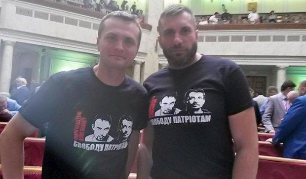 Нардепи підтримали обвинувачених у вбивстві Бузини (фото)