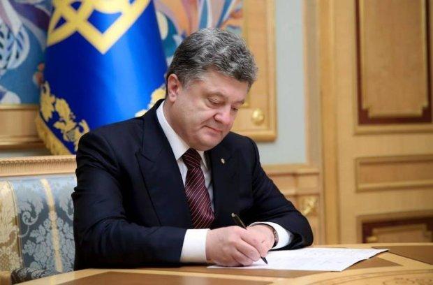 Порошенко одобрил участие Украины в COSME