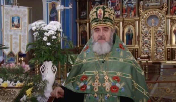 Привітання зі Святою Трійцею у прозі, скріншот - YouTube