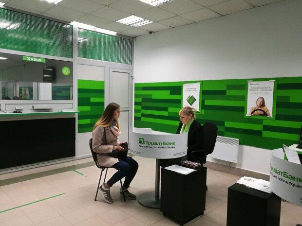 ПриватБанк, фото: hyser.com.ua