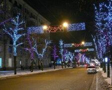 Харків, фото: Город Х