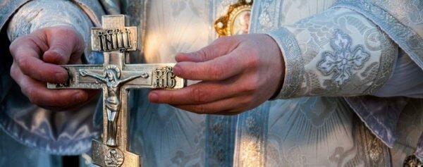 Священик - ілюстративний матеріал, Український Простір Прикарпаття