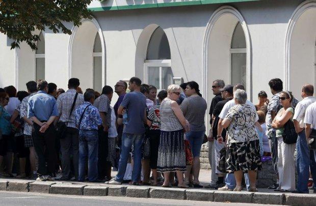 """""""АСВІО Банк"""" наплював на правила НБУ: клієнти масово втрачають гроші"""