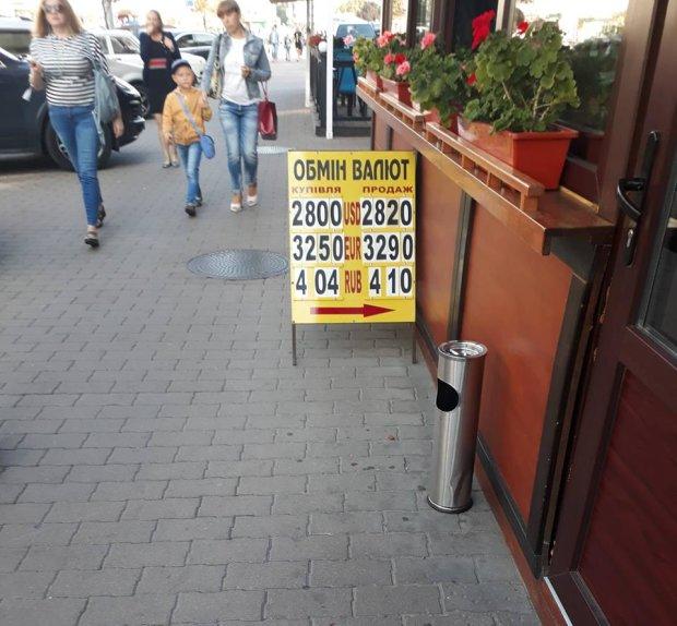 Курс валют на 22 июня: гривна взлетела, не смотря на все преграды