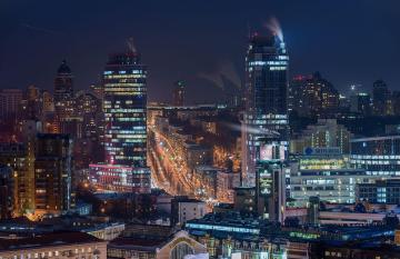 Унікальні фото Києва у незвичному форматі: таким ви його ще не бачили