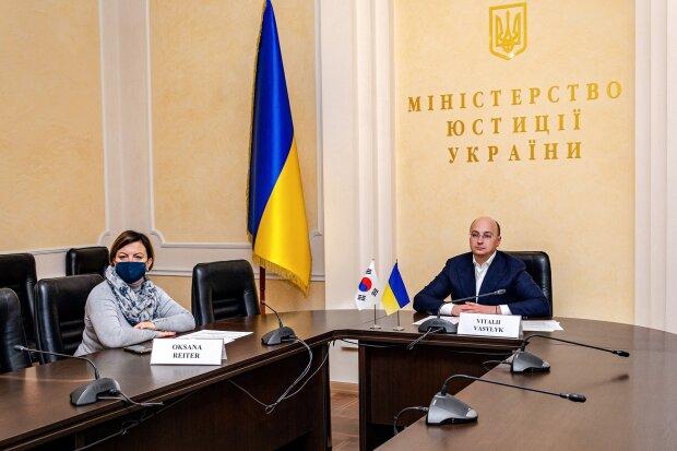 Міністерство юстиції України - фото Міністерства юстиції України
