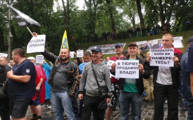 """""""Папередников"""" сменили евробляхеры: власть нашла козлов отпущения"""