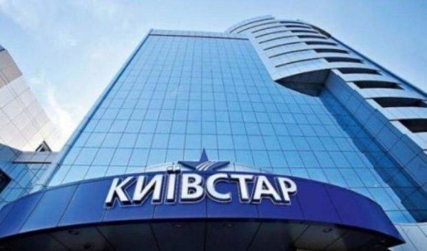 Киевстар обнародовал новые тарифы на 3G-связь