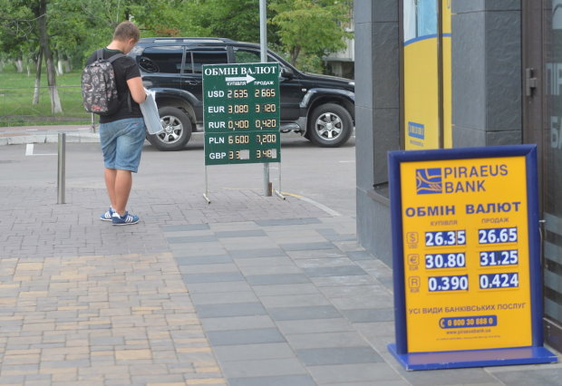 Курс валют на 17 октября окончательно обвалит гривну