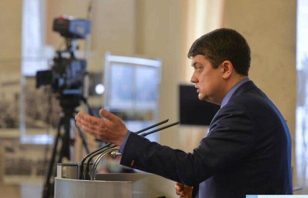 Дмитрий Разумков, Верховная Рада-фото rada.gov.ua