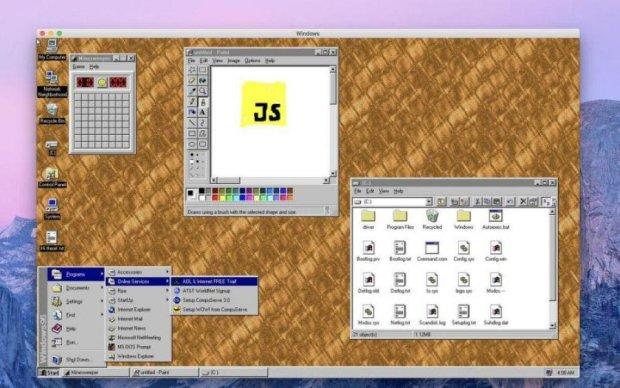Энтузиасты воскресили Windows 95: как скачать