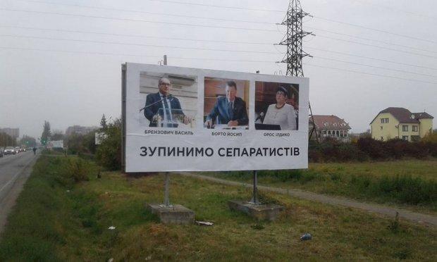 Украинке объявили о подозрении за антивенгерские провокации