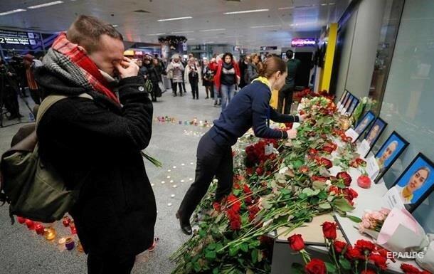 Главное за день понедельника, 13 января: родственникам погибших в авиакатастрофе МАУ угрожают, а украинцы атакуют границу с Европой