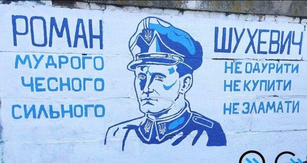 Днепряне поселили Шухевича в центре города, вся жизнь - борьба за Украину
