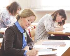 ВНО для учителей