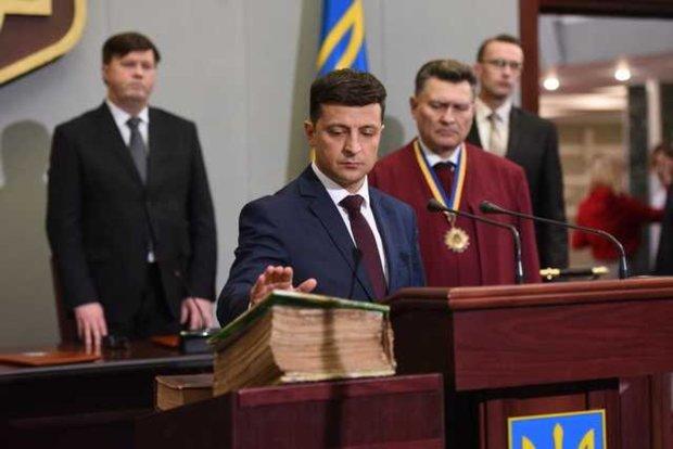 Коли буде інавгурація президента України 2019: можлива дата і як проходить