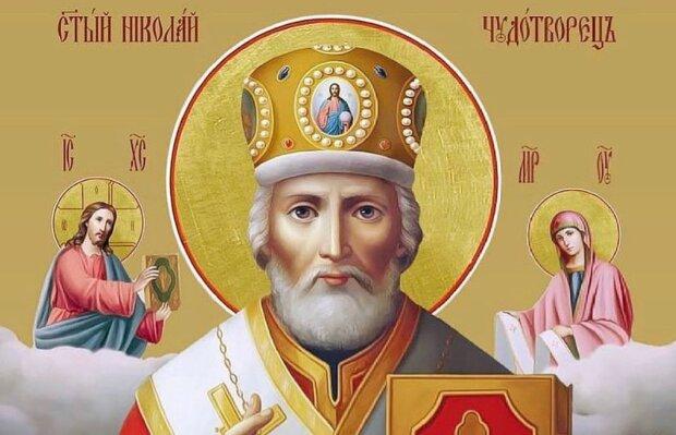 Святой Николай Чудотворец, instagram.com/prav.molitva
