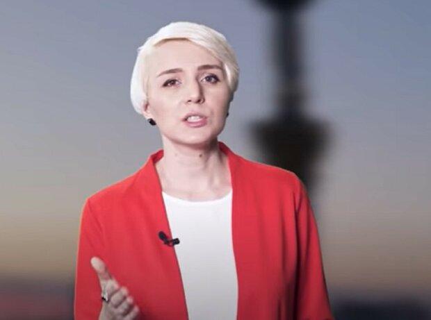 Катерина Котенкова