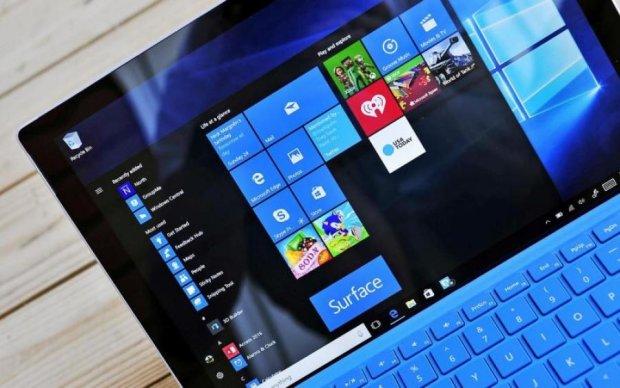 Як прискорити завантаження Windows 10