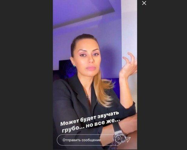 Боня, скріншот з відео