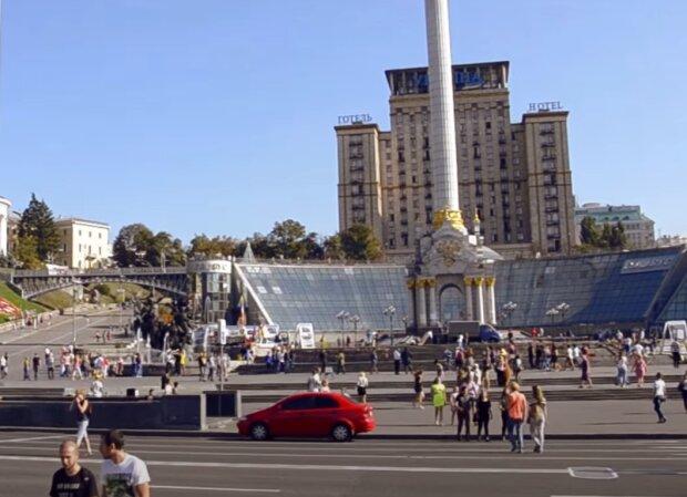 Майдан, Киев. Скрин, видео YouTube