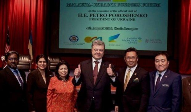 Стала известна главная причина визита Порошенко в Малайзию