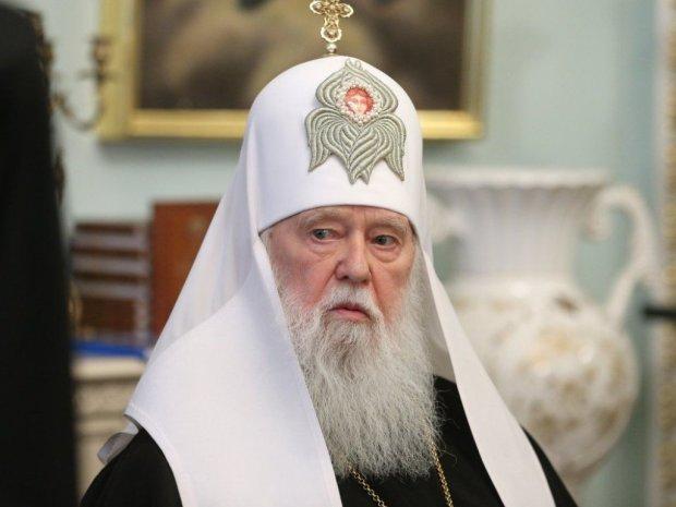 бывший Киевский митрополит Филарет