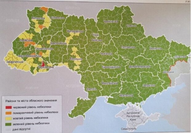 Карта регионов за зонами, фото: ЦГЗ МОЗ