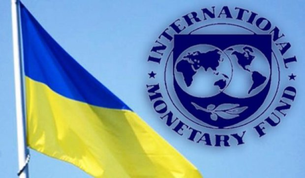 Миссия МВФ 22 сентября прибудет в Украину