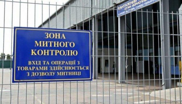 """Путін подарував? У начальника харківської митниці знайшлася """"зайва"""" квартира в Москві"""