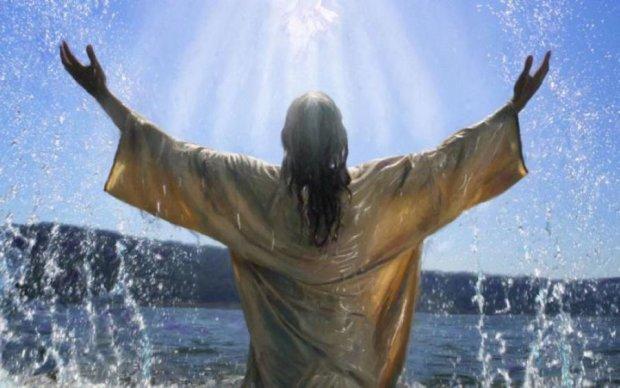 Археологи з'ясували, як розіп'яли Ісуса
