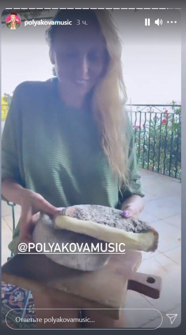 Фото: instagram.com/polyakovamusic
