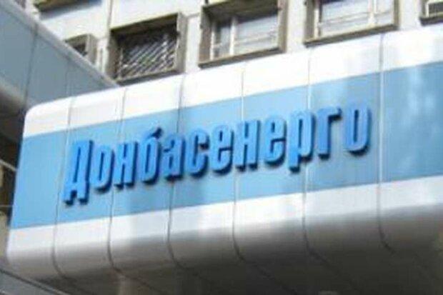 «Донбассэнерго» призывает ограничить открытый Герусом импорт электроэнергии из России и Беларуси