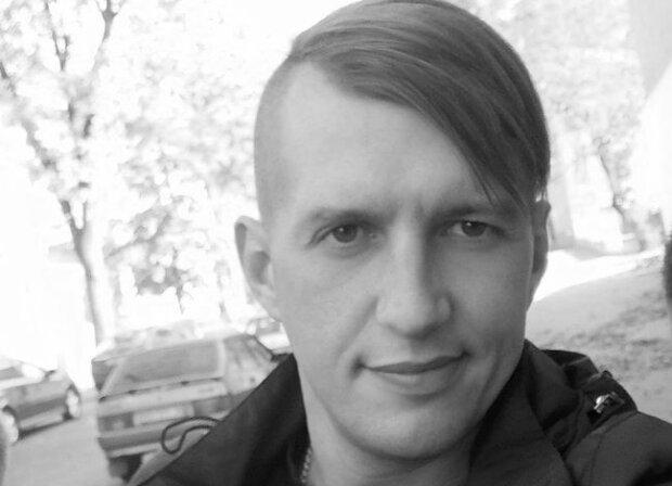 На Донбасі загинув український військовий, фото: офіційний сайт Кіровоградської ОДА