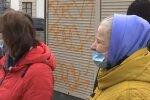 Допомога пенсіонерам під час карантину, скріншот: YouTube
