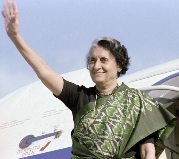 Індіра Ганді