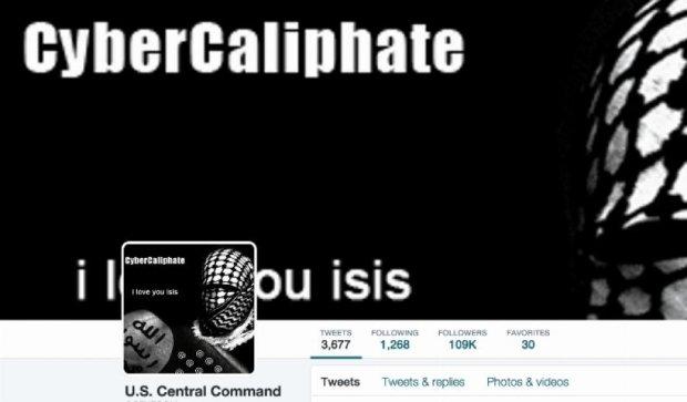 """""""Исламское государство"""" создало собственный мессенджер для Android"""