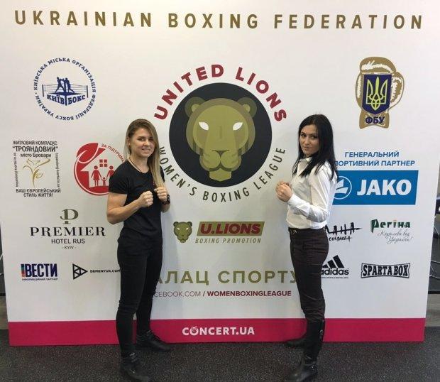 В Україні заснували першу в світі Лігу жіночого боксу