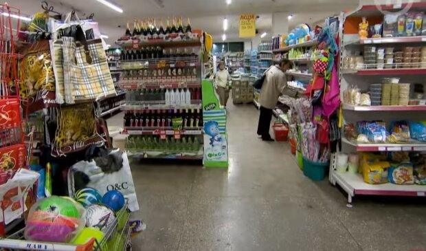 супермаркет, скріншот з відео