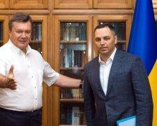ГПУ допросит Андрея Портнова