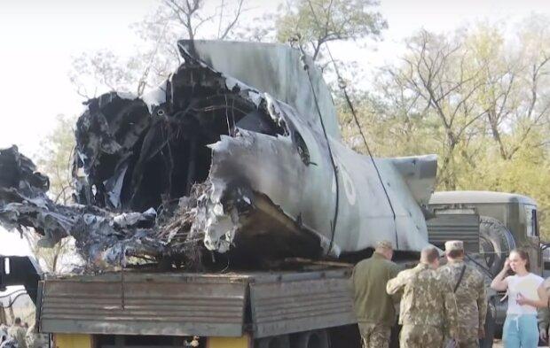 Авиакатастрофа под Чугуевом, скриншот: Youtube