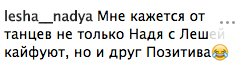 """Дорофєєва і Позитив шокували відвертою репетицією Vislovo: """"При живому ж чоловікові"""""""